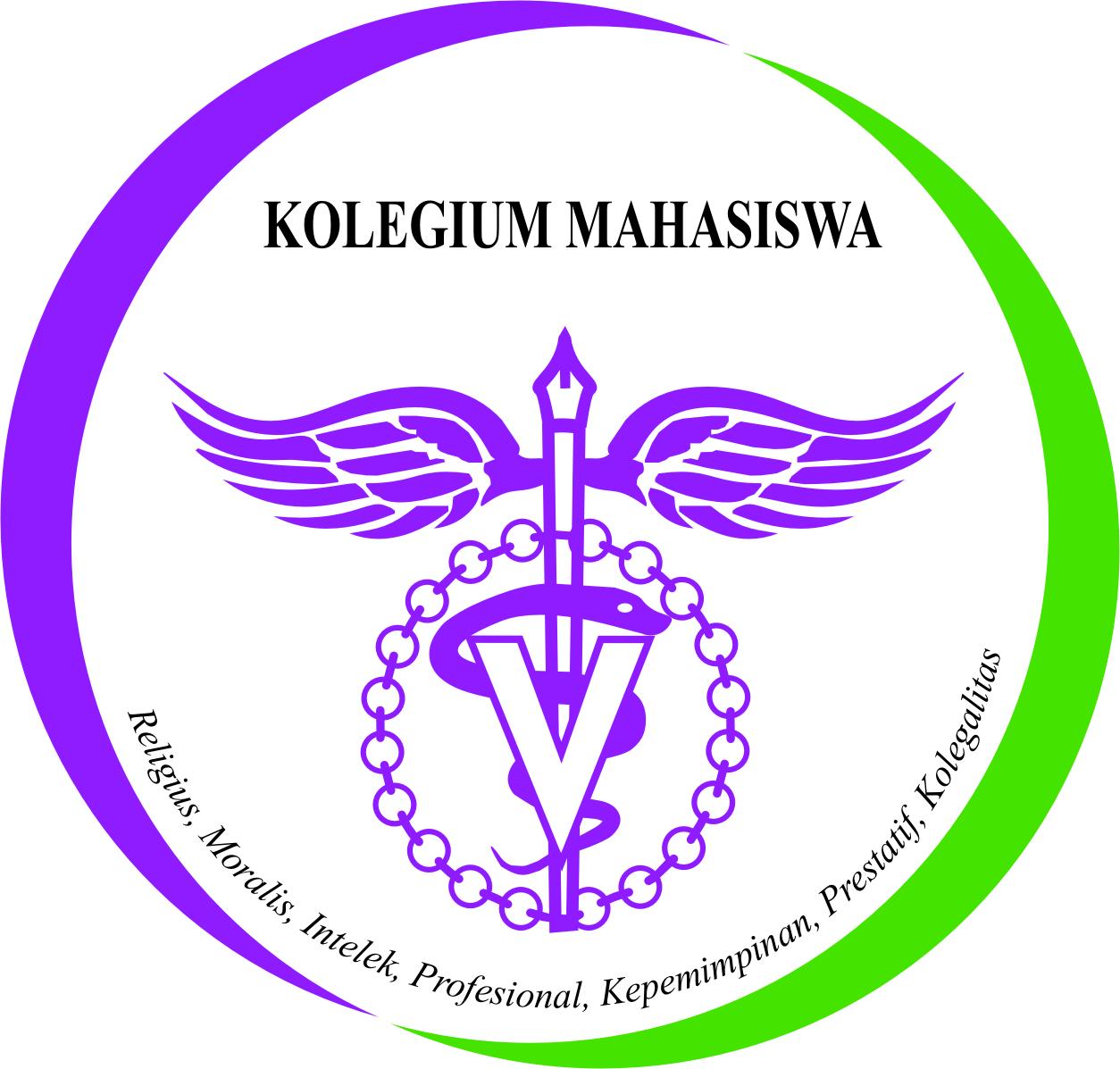Logo Kolegium Kedokteran Hewan Universitas Brawijaya